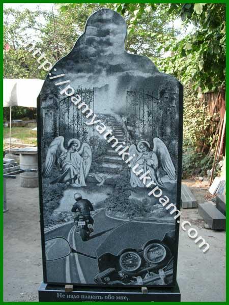 Купить памятник ростов цена изготовление памятников и надгробий в усть каменогорске